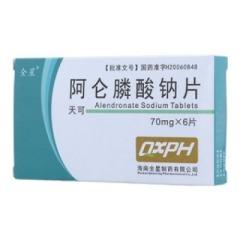 阿仑膦酸钠片(全星)