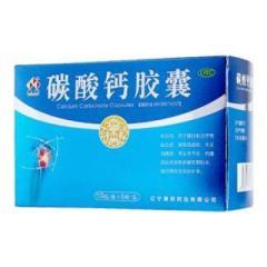 碳酸钙胶囊(康辰)