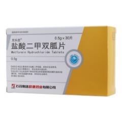 盐酸二甲双胍片()