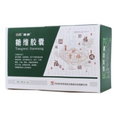 糖维胶囊(唐威)