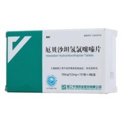 厄贝沙坦氢氯噻嗪片(倍悦)