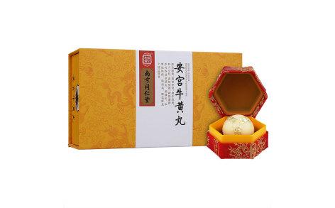 安宫牛黄丸(南京同仁堂)主图