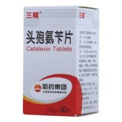 头孢氨苄片(三精)