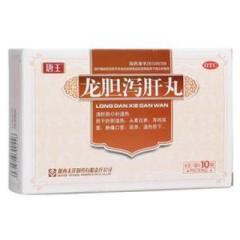 龙胆泻肝丸(唐王)