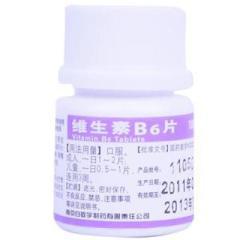 维生素B6片(白敬宇)