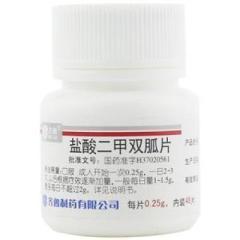 盐酸二甲双胍片(齐鲁)