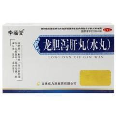 龙胆泻肝丸(李福堂)