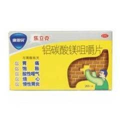 铝碳酸镁咀嚼片(康恩贝)