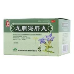 龙胆泻肝丸(菊品)