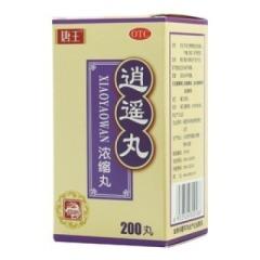 逍遥丸(唐王)