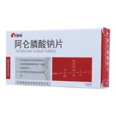阿仑膦酸钠片(康缘)