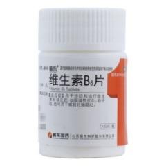 维生素B6片(振东)