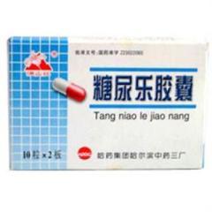 糖尿乐胶囊()