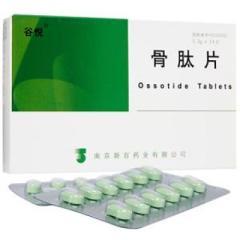 骨肽片(谷悦)