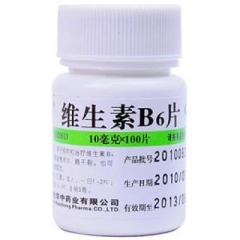 维生素B6片(维福佳)