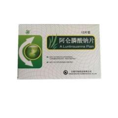阿仑膦酸钠片(万裕)