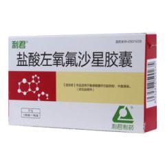 盐酸左氧氟沙星胶囊(利君)