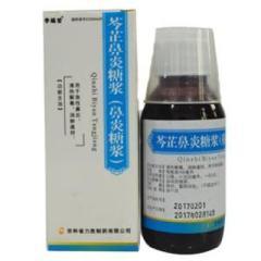 鼻炎糖浆(李福堂)