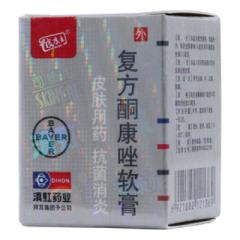 复方酮康唑软膏(彼康王)