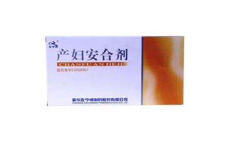 产妇安合剂(佐今明)主图