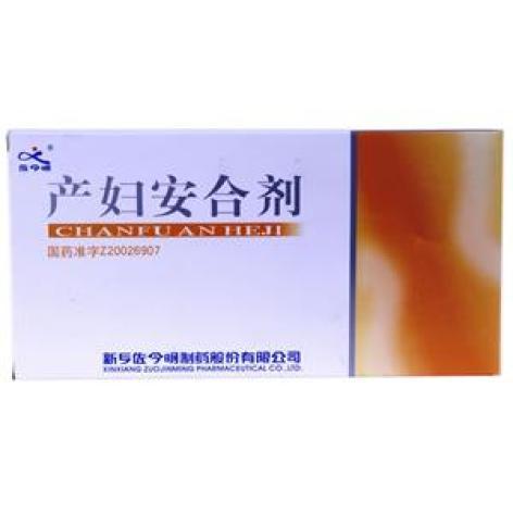 产妇安合剂(佐今明)包装主图
