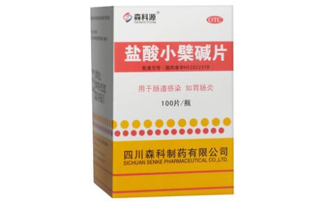 盐酸小檗碱片(同兴康)主图
