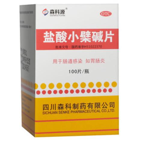 盐酸小檗碱片(同兴康)包装主图