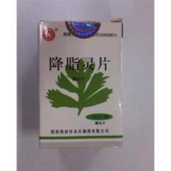 降脂灵片(国药药材)