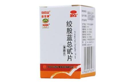 绞股蓝总甙片(百世康)主图