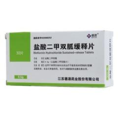 盐酸二甲双胍缓释片(德源)