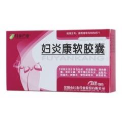 妇炎康软胶囊(佳泰药业)