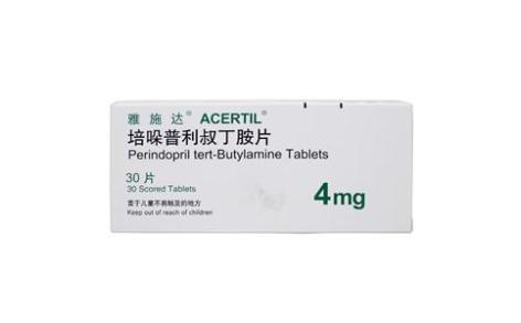 培哚普利叔丁胺片(雅施达)主图