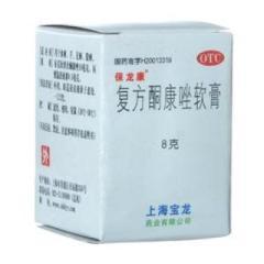 复方酮康唑软膏(保龙康)