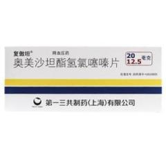 奥美沙坦酯氢氯噻嗪片(复傲坦)