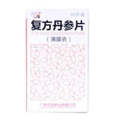 复方丹参片(在田)