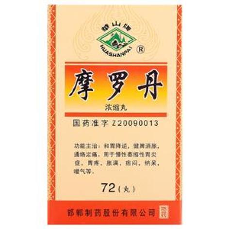 摩罗丹(華山)包装主图