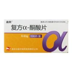 复方α-酮酸片(森同)