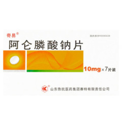 阿仑膦酸钠片(奇易)