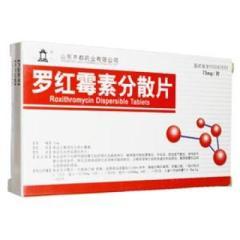 罗红霉素分散片(齐都)