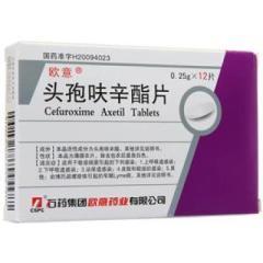 头孢呋辛酯片(欧意)