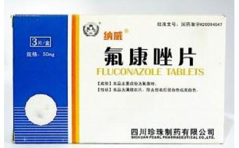 氟康唑片(纳威)主图