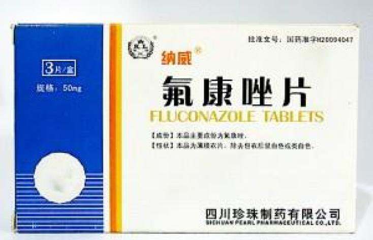 氟康唑片(纳威)包装主图