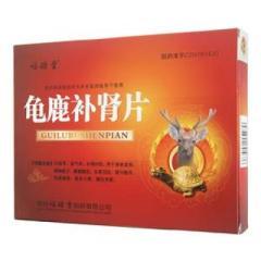 龟鹿补肾片(福瑞堂)