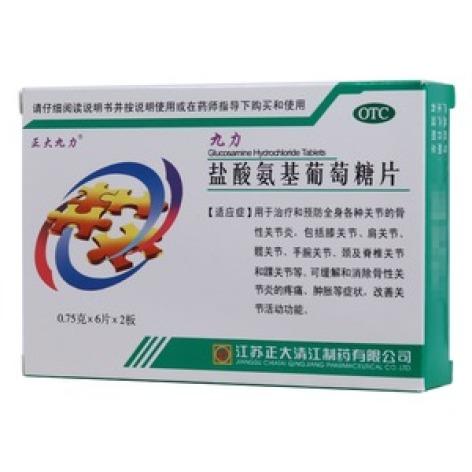 盐酸氨基葡萄糖片(九力)包装主图