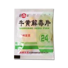 牛黄解毒片(百灵鸟)