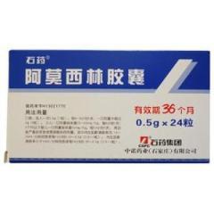 阿莫西林胶囊(中诺)