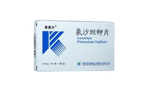 氯沙坦钾片(普美沙)主图