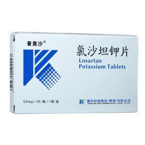 氯沙坦钾片(普美沙)包装主图