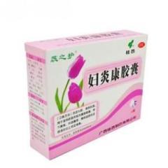 妇炎康胶囊(桂西)