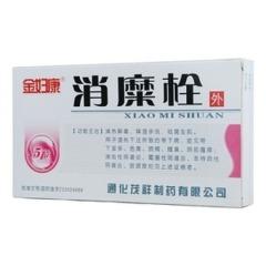 消糜栓(金妇康)
